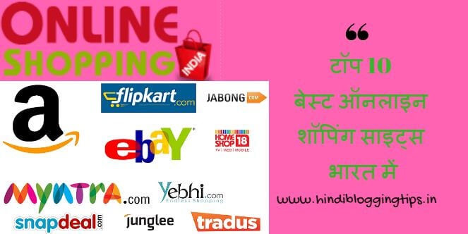 Hindi bible online shopping india